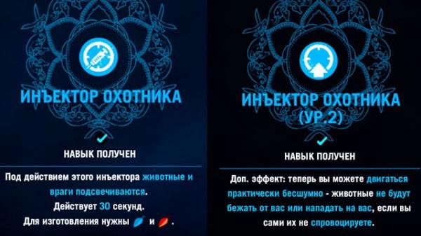 tehnologii manipulirovaniya geymerom na primere igryi far cry 4 31 Технологии манипулирования геймером на примере игры «Far Cry 4»