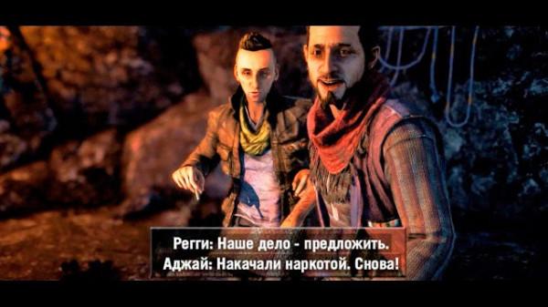 tehnologii manipulirovaniya geymerom na primere igryi far cry 4 32 Технологии манипулирования геймером на примере игры «Far Cry 4»