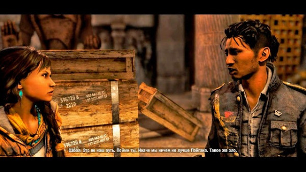 tehnologii manipulirovaniya geymerom na primere igryi far cry 4 34 Технологии манипулирования геймером на примере игры «Far Cry 4»