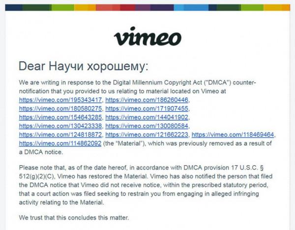 po trebovaniyu tnt i gazprom media По требованию ТНТ и Газпром Медиа с Vimeo были удалены 12 видеообзоров проекта Научи хорошему