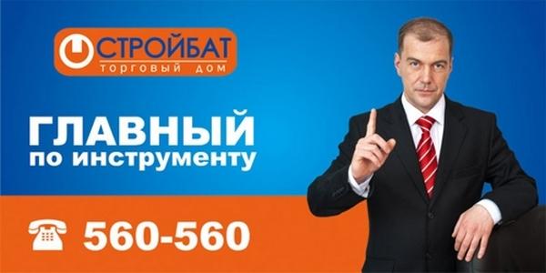 propaganda-i-skryitaya-reklama-cherez-shozhie-obrazyi (5)