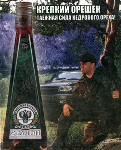 propaganda-i-skryitaya-reklama-cherez-shozhie-obrazyi (9)