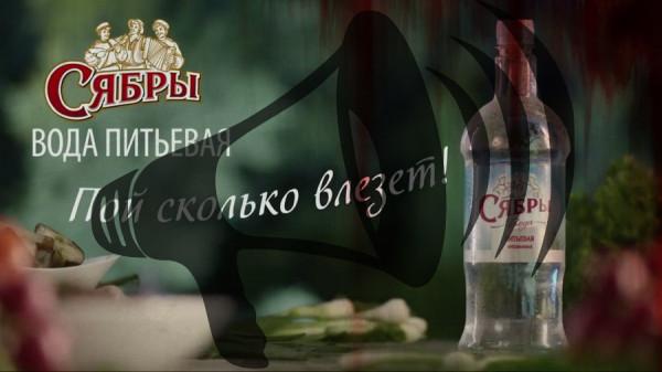 propaganda-i-skryitaya-reklama-cherez-shozhie-obrazyi1