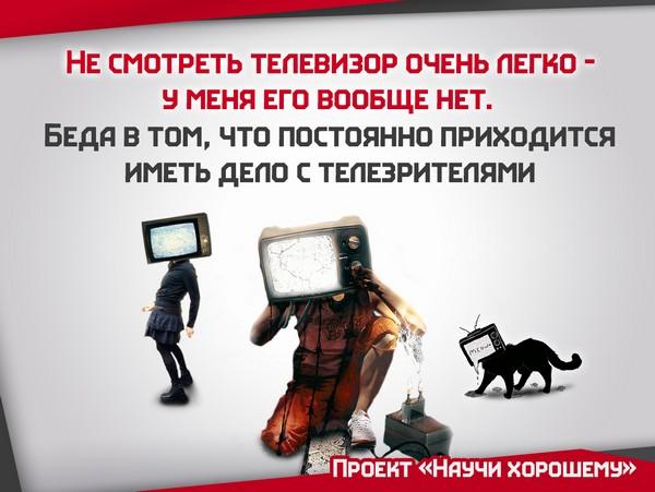 upravlenie informatsionnyimi potokami 4 Лекция 3: Управление информационными потоками. Воспитание детей мультфильмами
