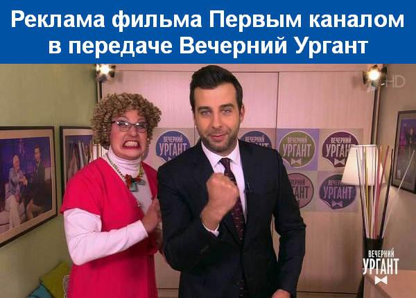 babushka legkogo povedenia 4 О единственном российском фильме, который якобы окупился этим летом в прокате