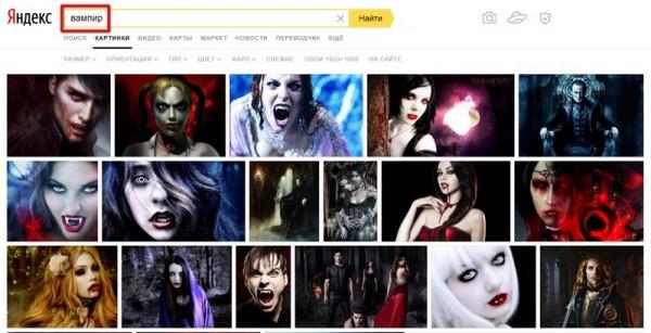 destruktivnost vampirskoy tematiki 3 Деструктивность вампирской тематики в современном кинематографе на примере фильма «Интервью с вампиром»