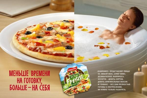 izmenenie tsennostnyih ustanovok s pomoshhyu reklamyi 2 Изменение ценностных установок с помощью рекламы