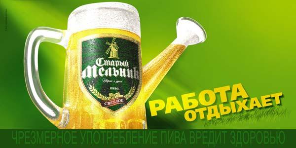 izmenenie tsennostnyih ustanovok s pomoshhyu reklamyi 5 Изменение ценностных установок с помощью рекламы