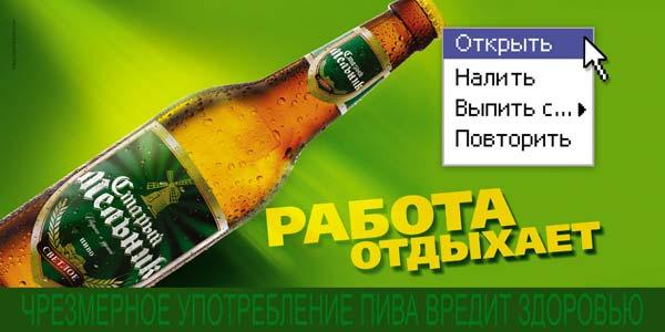 izmenenie tsennostnyih ustanovok s pomoshhyu reklamyi 6 Изменение ценностных установок с помощью рекламы