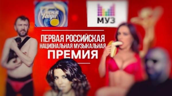Как российский шоу-бизнес ведёт войну с собственным народом