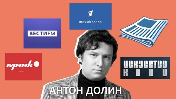 rossiyskie kinokritiki kto oni 2 Российские кинокритики – кто они?