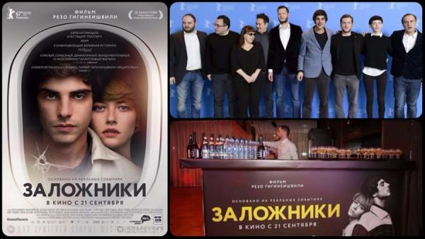 film-zalozhniki-2017-pochemu-kino-za-gosschet-proslavlyaet-terroristov (1)
