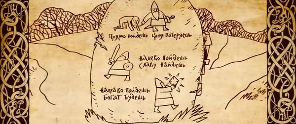 film posledniy bogatyir 2017 boytes disneytsev daryi prinosyashhih 17 Фильм «Последний богатырь» (2017): Бойтесь диснейцев, дары приносящих
