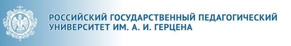 praktika prodvizheniya gendernoy ideologii v rossii 10 Практика продвижения гендерной идеологии в России