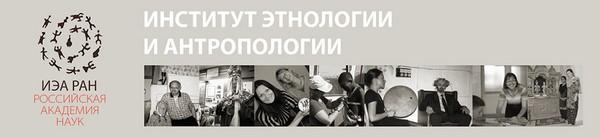 praktika prodvizheniya gendernoy ideologii v rossii 8 Практика продвижения гендерной идеологии в России