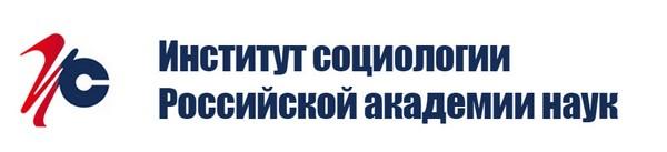 praktika prodvizheniya gendernoy ideologii v rossii 9 Практика продвижения гендерной идеологии в России