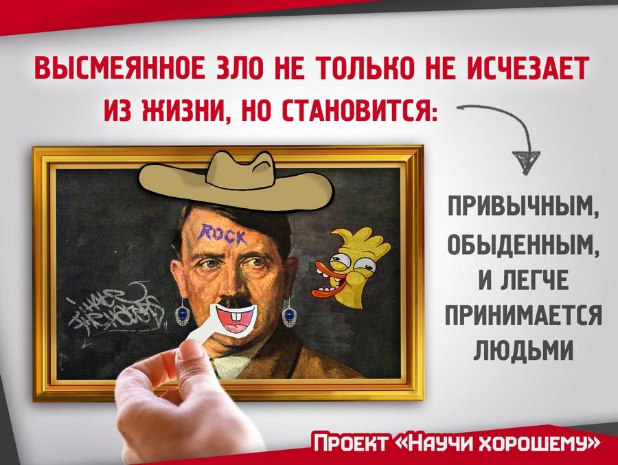 Дагестан подаёт пример всей России: Бойкот Егору Криду и Тимати!