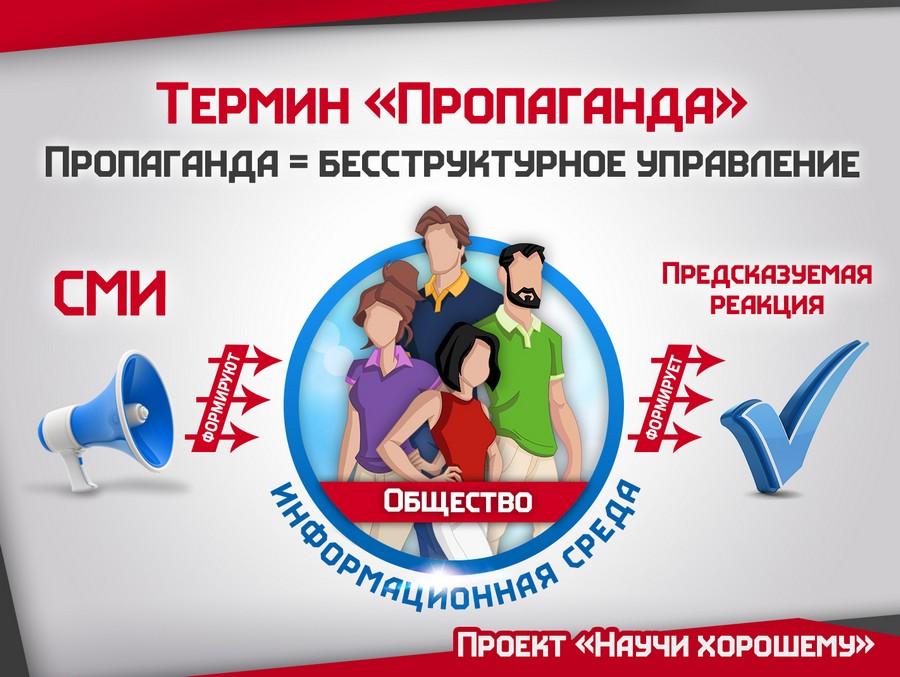 dlya-obucheniya-69.jpg