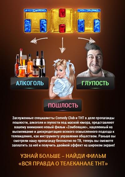 nachni god volontyora s uchastiya v informatsionnoy aktsii zomboyashhik 2 Начни Год волонтёра с участия в информационной акции «Zомбоящик»!