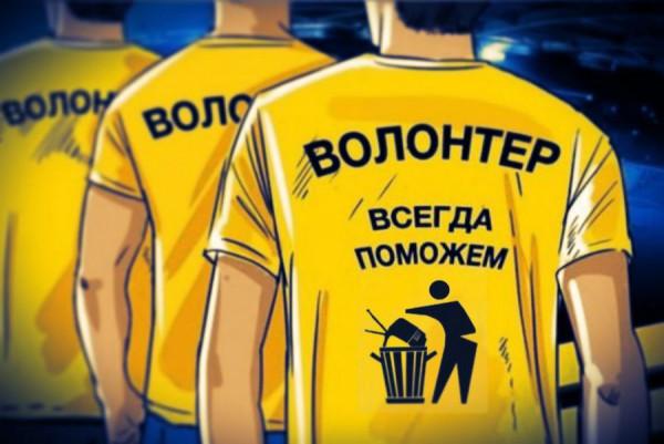 nachni-god-volontyora-s-uchastiya-v-informatsionnoy-aktsii-zomboyashhik