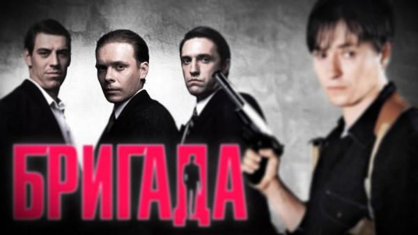 Прозрение: Звезда «Бригады» назвал сериал преступлением перед Россией