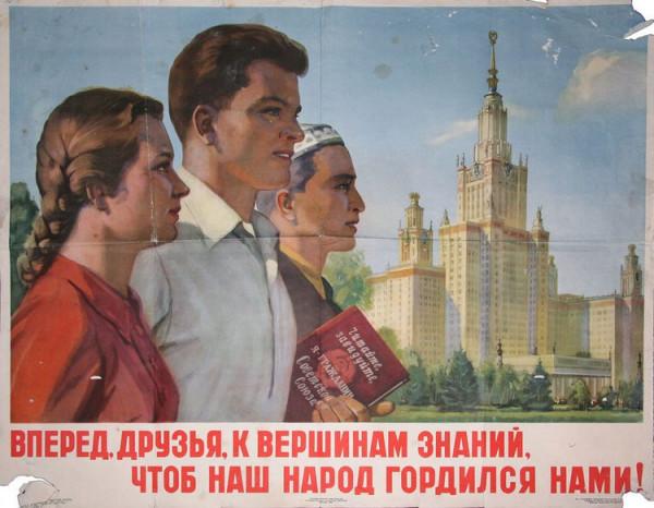 sudba-degenerativnogo-iskusstva-v-stalinskom-sssr-6.jpg
