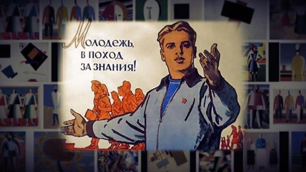 sudba-degenerativnogo-iskusstva-v-stalinskom-sssr (7)