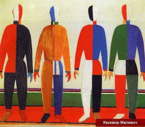 sudba degenerativnogo iskusstva v stalinskom sssr Судьба дегенеративного искусства в сталинском СССР