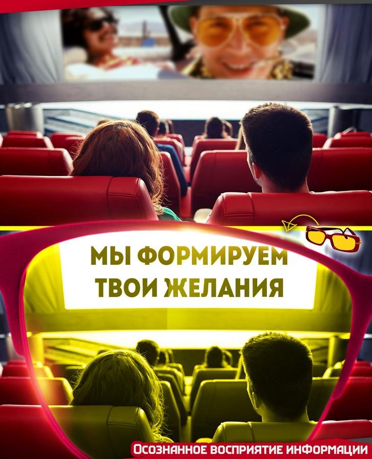 agitprop ovi 23 Кино – это идеология, а не бизнес