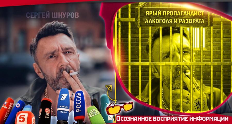 О группе «Ленинград» и национальной безопасности