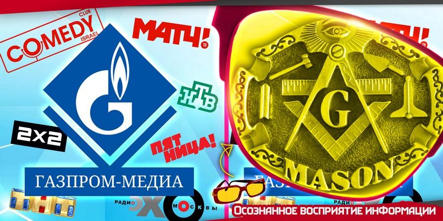 agitprop ovi 30 Цензура: Газпром медиа и ТНТ пытаются спрятать следы своей деструктивной деятельности