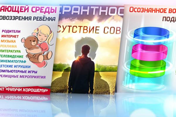 dlya-obucheniya-0