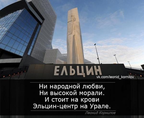 kakova gosudarstvennaya kulturnaya politika v sovremennoy rossii 1 Какова государственная культурная политика в современной России?