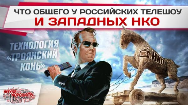 tehnologia-troyansky-kon-1