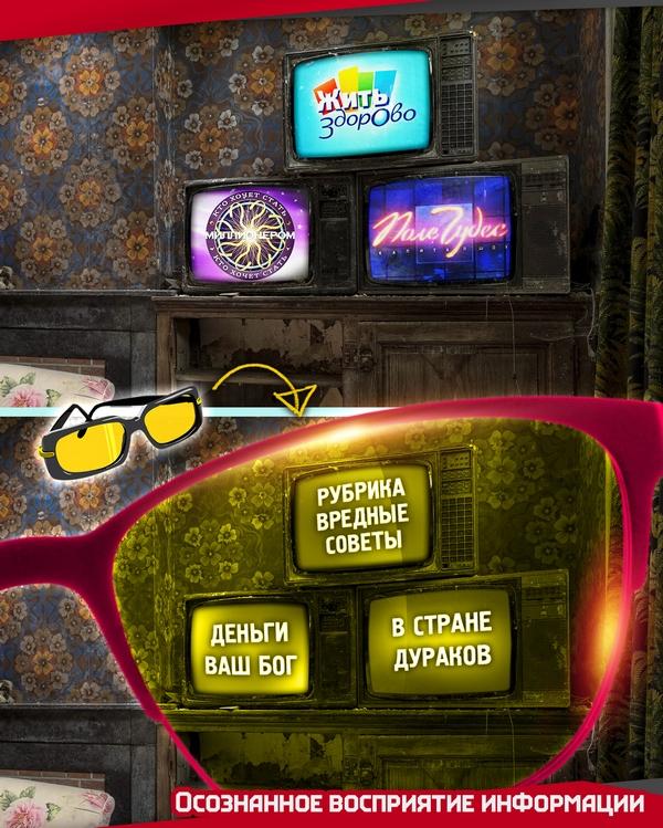 tehnologia troyansky kon 6 Что общего у российских телешоу и западных НКО?