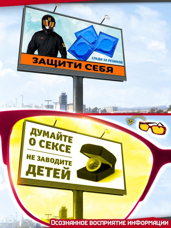 tehnologia troyansky kon 8 Что общего у российских телешоу и западных НКО?