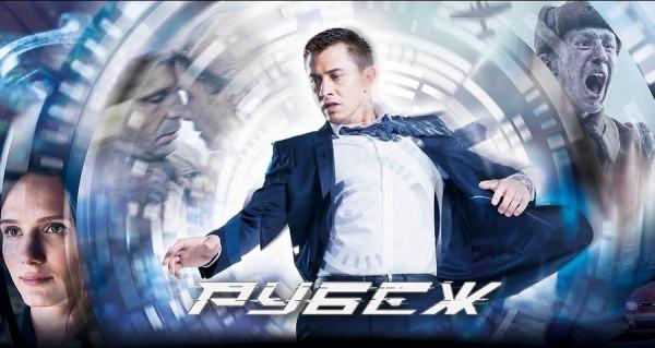 film-rubezh-2018-vozvrashhayutsya-te-kogo-zhdut (1)