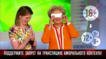 Portfolio04 Центральное телевидение России должно быть семейным!