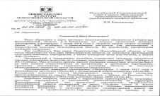 novosibirsk protiv leningrada 11 226x136 custom Новосибирск против «Ленинграда»