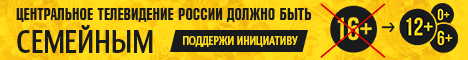 semeinoetv-2