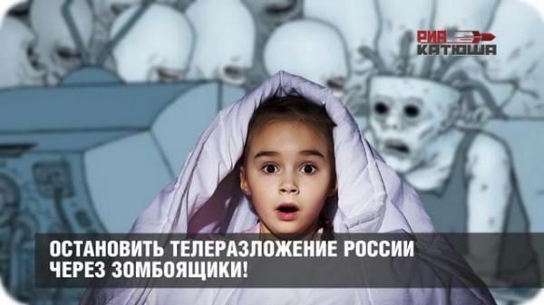 semeinoetv 21 Центральное телевидение России должно быть семейным!