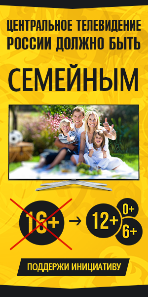 semeinoetv-3