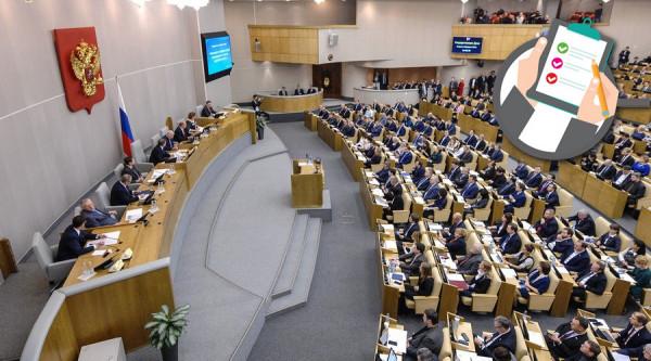 v-rossii-predlagayut-sozdat-analiticheskiy-sovet