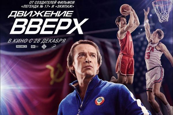 individ i sistema v novom postsovetskom kino 2 Индивид и система в новом постсоветском кино