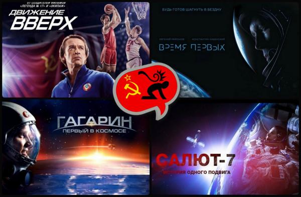individ i sistema v novom postsovetskom kino Эрнст и Бондарчук просят сохранить команду «эффективных менеджеров» Фонда кино