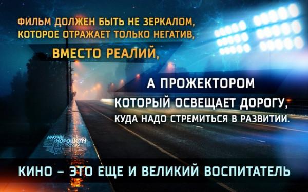 kino eto oruzhie 1 Режиссёр Николай Бурляев: Кино — это оружие. Его нельзя отдавать в частные руки