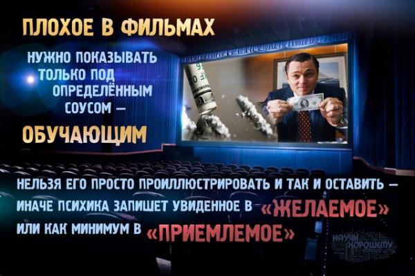 Режиссёр Николай Бурляев: Кино — это оружие. Его нельзя отдавать в частные руки