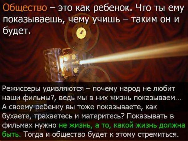 kino eto oruzhie 4 Режиссёр Николай Бурляев: Кино — это оружие. Его нельзя отдавать в частные руки
