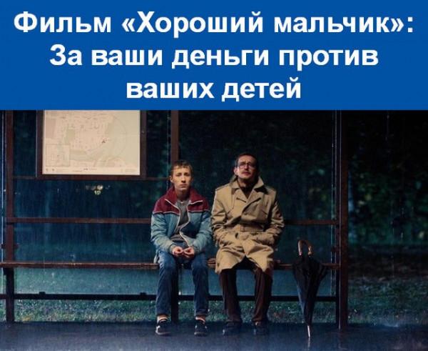 konstantin habenskiy sovetskie lyudi nenormalnyie Константин Хабенский: Советские люди — ненормальные