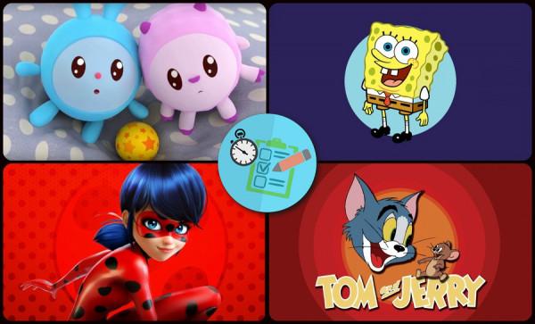 Мультпроба №1: «Том и Джерри», «Леди Баг и Супер-Кот», «Малышарики» и «Губка Боб Квадратные Штаны»
